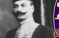 عدلي باشا يكن أيقونة الزعامة الممشوقة