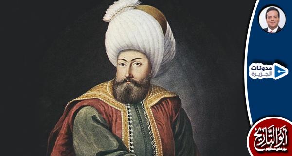 لولا تعاون باريس مع العثمانيين لعادت الإنسانية إلى العصر الحجري