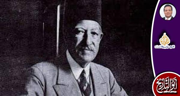 يحيي إبراهيم باشا عنوان النزاهة