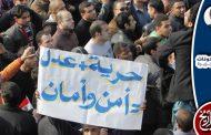 مرض الذئبة الصفراء أخطر على ثورات الربيع العربي من السرطان
