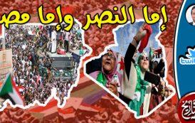 آدي الربيع عاد من تاني مع رئاسة مصر للاتحاد الافريقى!