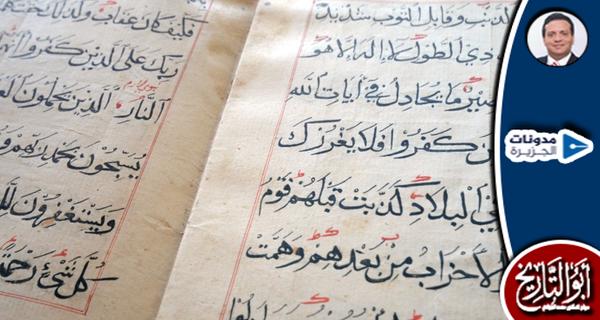 قصة الاقتراح بتخصيص مفتاح للدلالة على نطق حرف الإمالة!