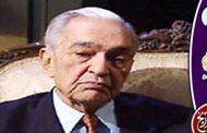 مصطفى خليل ونهاية عصر الأناقة في السياسة المصرية