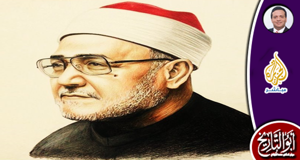 الشيخ محمد الغزالي الذي تفلسف فازداد يقينا