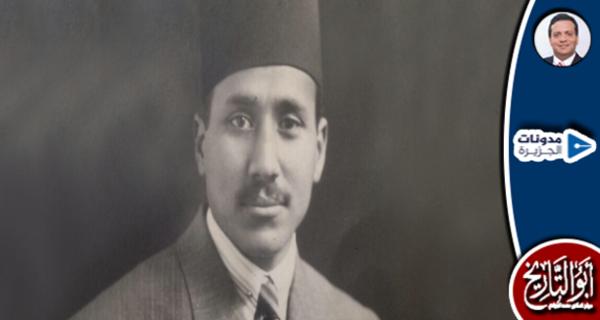 محمد فريد أبو حديد.. العبقري الذي سابق الحداثة فلم تسبقه