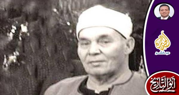 الشيخ محمد أبو زهرة الذي عارض عبد الناصر في توجهاته الستة