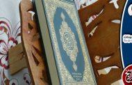 الأحزاب ما بين القرآن الكريم والسياسة والتاريخ