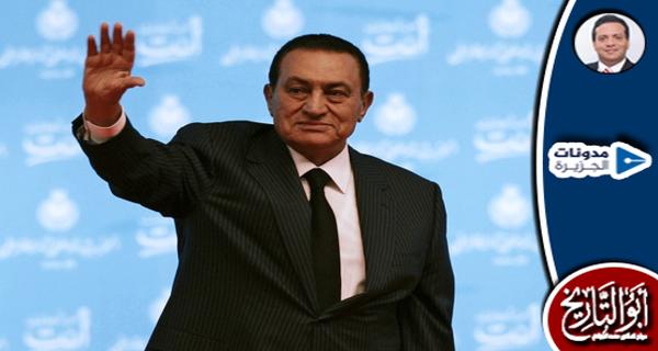 أربعة من الباشوات القدامى بين وزراء مبارك
