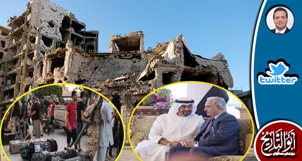 الإمارات مدينة بكل ثروتها لليبيا ومع هذا يبيد ورثة زايد أشقاءهم الليبيين