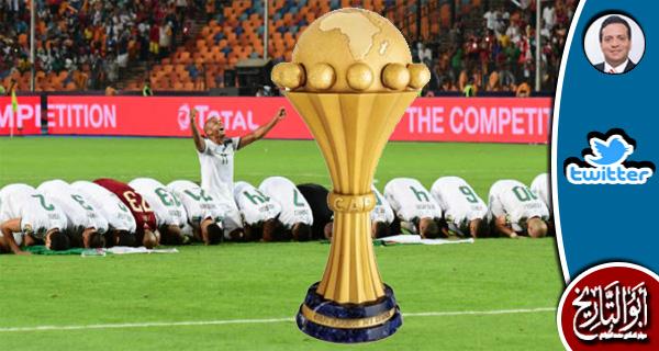 فازت الجزائر الحبيبة فبات 98% من المصريين سعداء