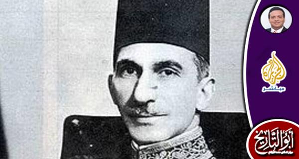 أحمد حسنين باشا: الإنسان ينتصر على الديوان