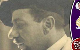 محمود مختار الذي أعاد مصر لفن الفراعنة