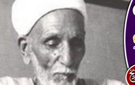 الشيخ إبراهيم حمروش آخر الأوتاد الستة للأزهر في عصر الليبرالية