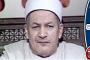 الشيخ إبراهيم الدسوقي أول وآخر إمام مسجد يتولى الوزارة