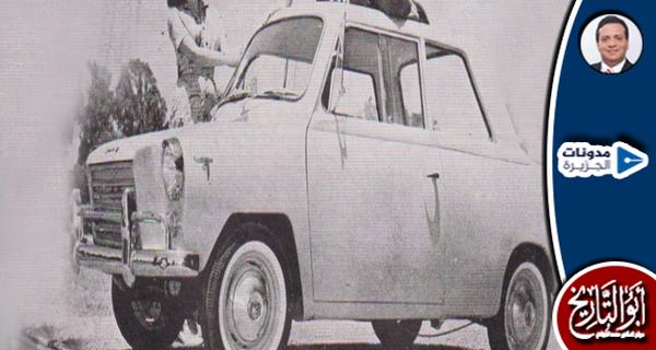 قصة تصنيع أول سيارة مصرية.. السيارة رمسيس ذات الشكل الفرعوني!