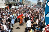الأعراب تآمروا و يتآمرون وسوف يتآمرون على اليمن