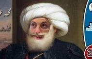محمد على الجديد 2019 أقوى بكثير  جدا من محمد على باشا
