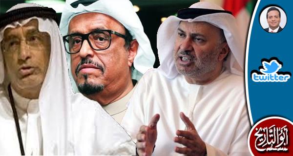 أركان إمارات في محاربة الاسلام ثلاثة أصدقاء  قرقاش وضاحي وعبدالخالق