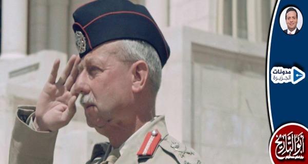 جلوب باشا الذي اختاره العرب كي ينهزموا بقيادته في 1948