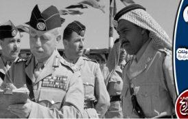 ثورة الضباط الأردنيين وخلاصهم من قائدهم جلوب باشا
