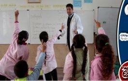 هل أصبح التعليم أبرز ضحية للرأسمالية المتوحشة؟