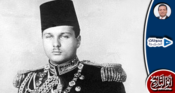 هل كان التعليم هو المشروع القومي الأول في عهد الملك فاروق