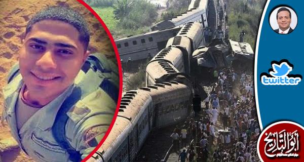حادث القطار : لولا أن الله رحيم ما ترك مصرياً إلا صب عليه العذاب صباً