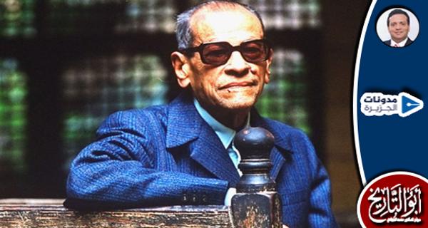 كيف عانى نجيب محفوظ بعد وفاته من سوء أخلاق معاصريه