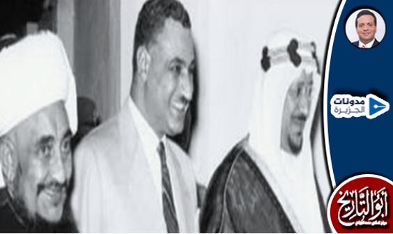 هكذا انتقد ملك اليمن التجربة الناصرية مبكرا في أرجوزة متعقلة