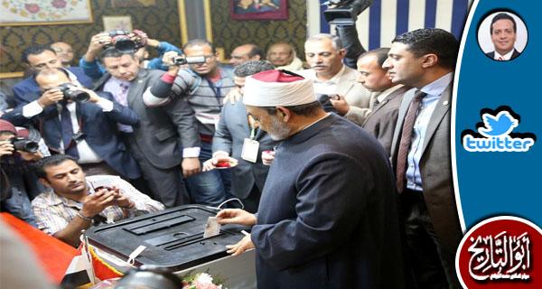 لا تصدقوا الشيخ أحمد الطيب أبداً ولو صام وصلى وحج فقد مرد على النفاق