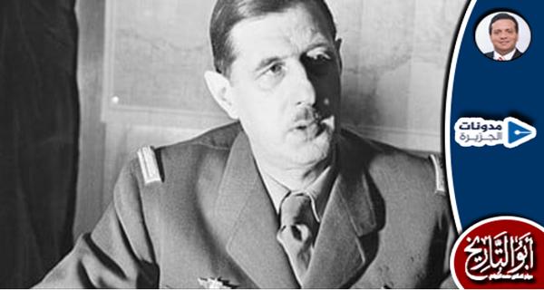 يوم أعلنت فرنسا استسلامها واشتعل اللوم علنا بين ديجول وبيتان