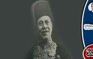 تدوينة اليوممرقص سميكة باشا الذي أسس المتحف القبطي واختار واجهة مسجد الأقمر لتكون واجهة له