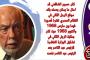حسين الشافعي: فارس استبقى الصهوة واجتنب الصولة