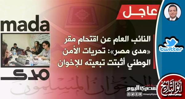 كل مصري إخواني إلى أن يثبت العكس