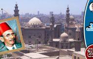 وزير داخلية مصر الذي أمر المحافظين بالصلاة جماعة مع المصلين!