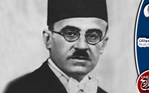 سران من أسرار قبول أنطون باشا الجميل ونجاحه الساحق