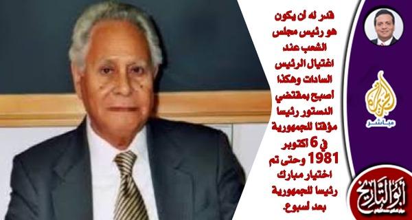 صوفي أبو طالب: رئيس الجمهورية الذي عاش ومات كالإنسان الطبيعي
