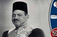 قصيدة الشاعر علي الجارم في مديح النحاس باشا زعيم الأمة