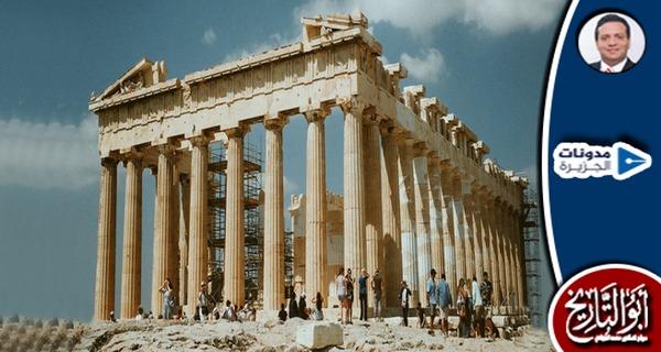 وإن حدّثوك عن اليونان فقُل إنها شرقية أكثر منها غربية