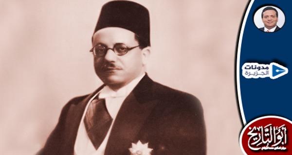 الأسماء الإسلامية في عائلة مكرم عبيد باشا