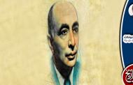 الدكتور إبراهيم ناجي.. أول الشعراء والأدباء الذين قتلتهم ثورة ١٩٥٢