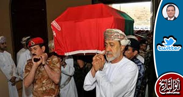أدعو بالرحمة للسلطان قابوس الذي لم يقتل  ولم يشارك في بغي ولا ظلم ولا عدوان