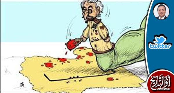 الليبيون كالأيتام والسبب عميل إرهابي بلطجي يدعمه علنا ثلاثة بلطجية