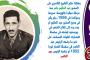 المشير عبد الحكيم عامر في حرب ١٩٥٦ : حائر أم مظلوم ؟
