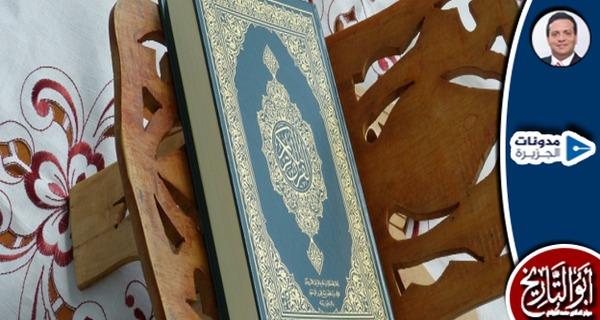 أسلوب قرآني من أروع الأساليب: هل عسيتم ألا؟