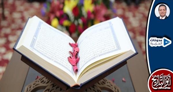 قصتي مع متن السخاوية في المتشابهات القرآنية