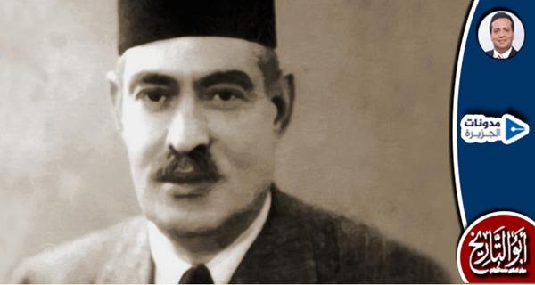 قصيدة الشاعر علي الجارم في تأبين الملك فؤاد