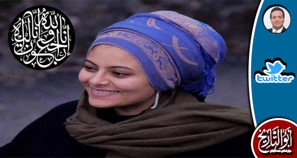 كانت إيمان طنطاوى رمزاً عالياً شامخاً متسامياً في كل المجتمعات التي عرفتها
