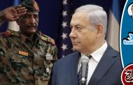 قدم عبد الفتاح برهان برهان عمالته لإسرائيل