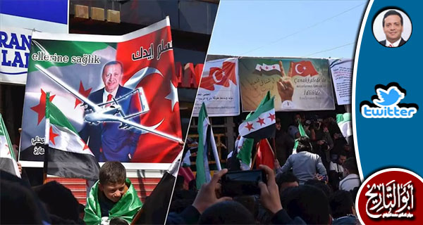 العرب لا يدركون أن الله سخر لهم أردوغان و الاتراك  ليدافعوا عن وجود العرب